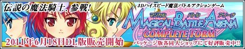 Magical Battle Arena Rayearth Announced